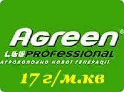 Агроволокно Белое 17г/м Агрин