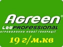 Агроволокно Белое 19г/м Агрин