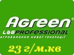 Агроволокно Белое 23г/м Агрин