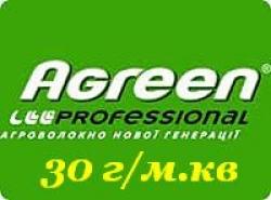 Агроволокно Белое 30г/м Агрин