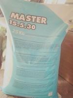 Мастер 15.5.30