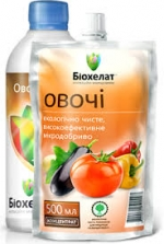 Биохелат Овощи