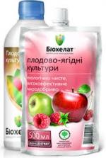 Биохелат Плодово-ягодный