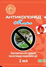 Антиколорад МАКС, 2мл