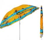 Пляжный зонт 185см