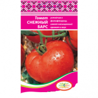 Семена томатов Снежный барс